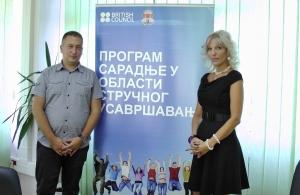 Jasmina Saric i Marko Ilic iz Britanskog saveta na potpisivanju protokola o saradnji