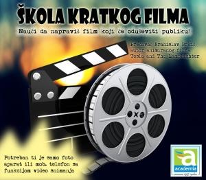 SkolaKratkogFilma01